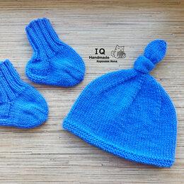 Комплекты - Детский вязаный комплект: шапочка и носочки, пинетки., 0