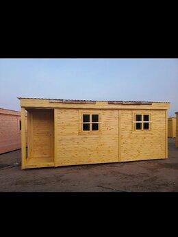 Готовые строения - Бытовка 6м с хозблоком ,, 0