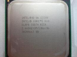 Процессоры (CPU) - Pentium 775 Core E6600 - E1300, 0