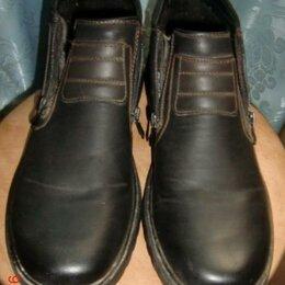 Ботинки - Новые ботинки р.44 деми, 0