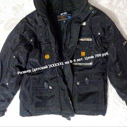 Куртки и пуховики - тёплая куртка, 0