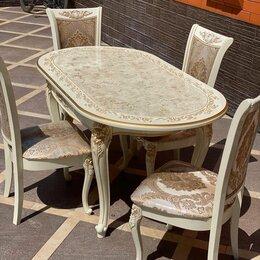 Столы и столики - Стол, 0