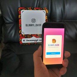 Рекламные конструкции и материалы - Инстаграмм визитка, 0