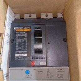 Электрические щиты и комплектующие - Выключатель автоматический 160А 36кА NS160N, 0