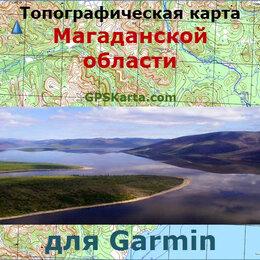 Карты и программы GPS-навигации - Магаданская область для Garmin v3.0 (IMG), 0