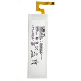 Аккумуляторы - Аккумулятор для Sony Xperia M5 (E5603 M5/E5633 M5 Dual), 0
