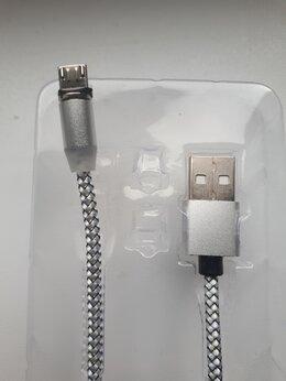 Зарядные устройства и адаптеры - Кабель для зарядки магнитный USB - Micro USB, 0