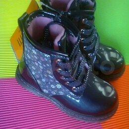 Ботинки - Ботинки для девочки   25, 0