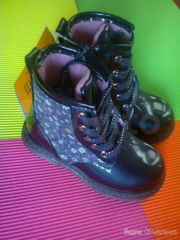 Ботинки для девочки   25 по цене 1200₽ - Ботинки, фото 0