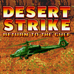 Игры для приставок и ПК - Игра сега про вертолет, 0