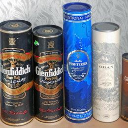 Этикетки, бутылки и пробки - Тубы для элитного алкоголя., 0