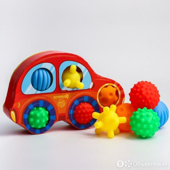 Подарочный набор развивающих, массажных мячиков «Машинка» 5 шт., цвета и форм... по цене 850₽ - Другие массажеры, фото 0