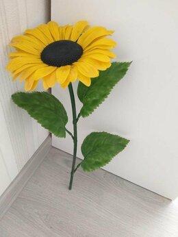 Искусственные растения - Цветы подсолнухи, 0