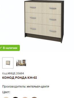 Комоды - комод Ронда КМ-02, 0