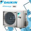 Кондиционер Daikin EMURA FTXJ-M/RXJ-M(N) по цене 114000₽ - Кондиционеры, фото 2