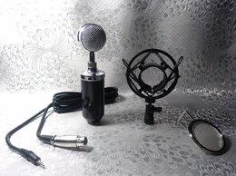 Микрофоны - Конденсаторный микрофон BM8000, 0