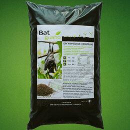 Удобрения - Органическое удобрение Bat Guano гуано летучих мышей NPK 12-5,6-4,4, 0