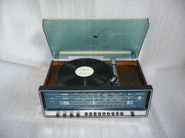 """Проигрыватели виниловых дисков - Рабочий проигрыватель пластинок """"Вега-312 стерео"""", 0"""