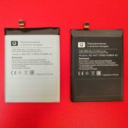Аккумуляторы - Аккумулятор для BQ-5037 Strike Power 4G , 0