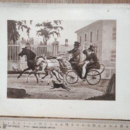 Картины, постеры, гобелены, панно - гравюра На рысаках, 19 век, 0