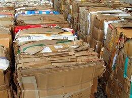 Бытовые услуги - Прием и вывоз макулатуры , картона , 0