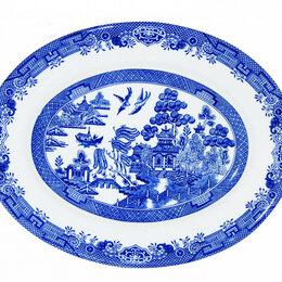 """Блюда, салатники и соусники - Блюдо овальное бело-голубое 31 см """"Голубая ива"""", 0"""