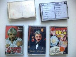 Музыкальные CD и аудиокассеты - 80-е на кассетах, 0
