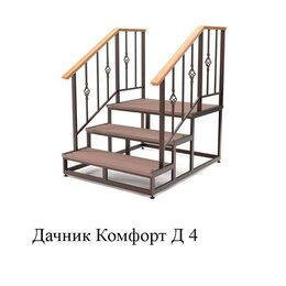 Лестницы и элементы лестниц - Лестница приставная ДАЧНИК КОМФОРТ Д 4 , 0