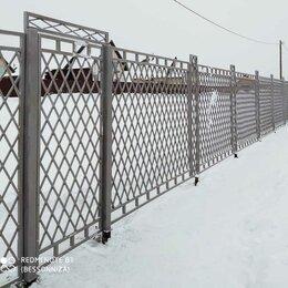Заборчики, сетки и бордюрные ленты - Забор секционный, 0