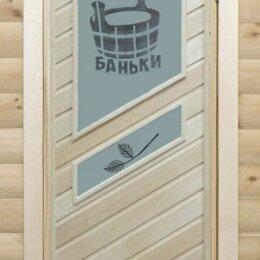 Двери - Дверь банная 1800*700 (остекл) «Доброй баньки», 0