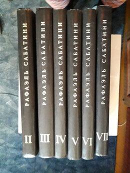 Художественная литература - Р. Сабатини. Собрание сочинений (с 2 по 7), 0