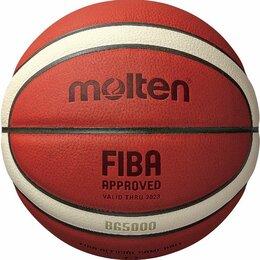 Мячи - Мяч баскетбольный MOLTEN B7G5000, 0