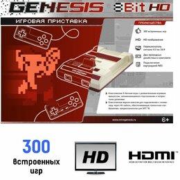 Игровые приставки - Игровая приставка 8 bit Retro Genesis HD (300 в…, 0