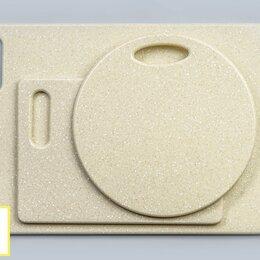 "Разделочные доски - Набор Разделочных досок из искусственного камня ""Tagliere"", 0"