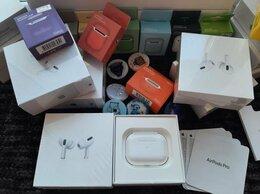 Наушники и Bluetooth-гарнитуры - AirPods Pro + чехол в подарок + бесплатная …, 0
