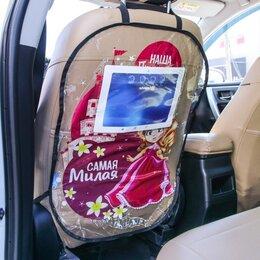 Кресла - Незапинайка на автокресло с карманом для планшета, 0