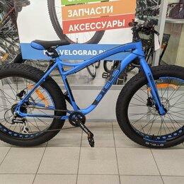"""Велосипеды - Велосипед stels Aggressor D 26"""", 0"""