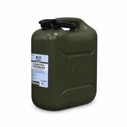 Канистры - Топливная канистра AVS TPK-Z (тёмно-зелёная, 20 л), 0