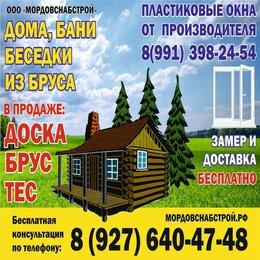Окна - Окна ПВХ, Пиломатериалы, Строительство., 0