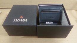 Шкатулки для часов - Коробка для часов Rado, 0