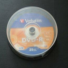Диски - Болванки DVD-R, DVD-RW, CD-R, CD-RW, коробки, 0