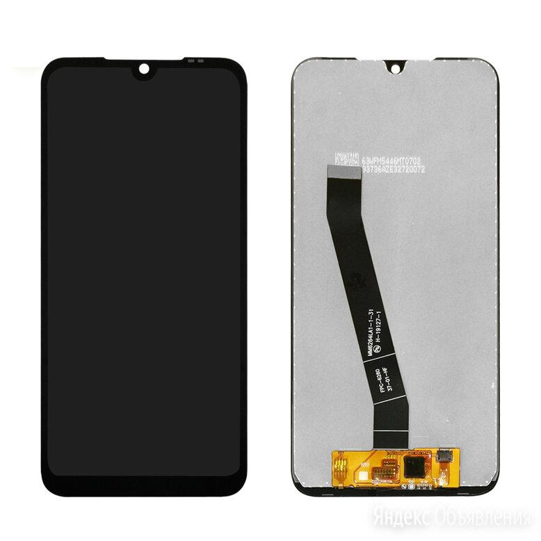 Дисплей для Xiaomi Redmi 7/Redmi Y3 + тачскрин (черный) по цене 2200₽ - Дисплеи и тачскрины, фото 0