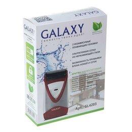 Электробритвы мужские - Новая Электробритва Galaxy GL4203, 0