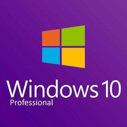 Программное обеспечение - Windows 7/8.1 /10/Ltsc 2019 /Ltsb 2016 , 0