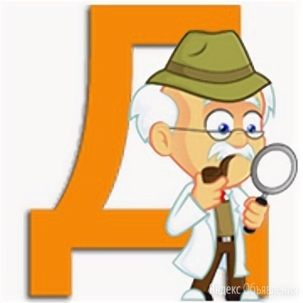 Менеджер по поиску потенциальных клиентов - Дотошный.рф (ИП Евлашин А.В.) - Менеджеры, фото 0