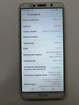 Мобильные телефоны - Сотовый телефон Honor 7A, 0