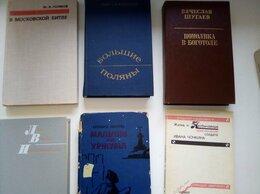 Художественная литература - Советская литература, 0
