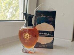 Парфюмерия - Femme Rochas (100 ml) новая, 0