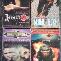 Видеофильмы - Западные лицензионные фильмы 90-х на VHS - Видеосервис, Союз, Е-Арт , 0
