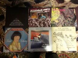 Музыкальные CD и аудиокассеты - Грампластинки, 0